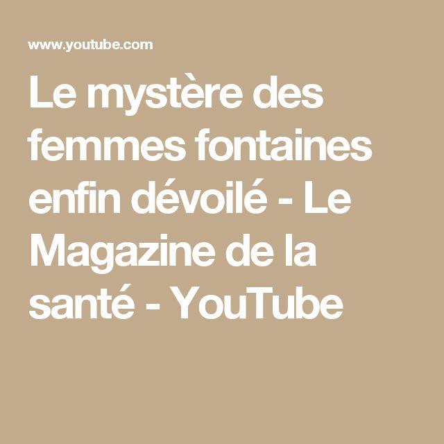 Le mystère des femmes fontaines enfin dévoilé - Le Magazine de la santé - YouTube