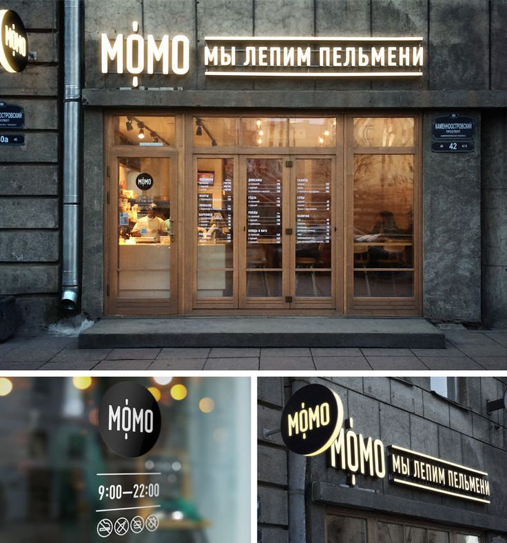 MÓMO Dumpling Cafe on Behance