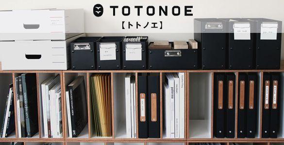 【楽天市場】ブランド別> 日本> TOTONOE(トトノエ):イーオフィス