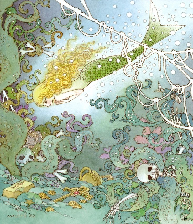 "Macoto Takahashi ""The little mermaid"" 1982"