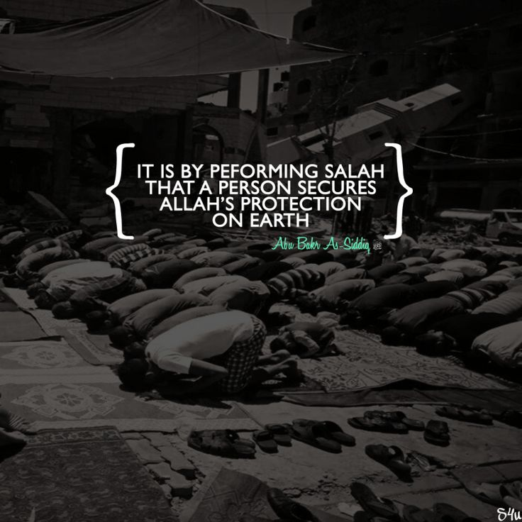 Prayer in Islam Islamic Prayer Quotes: greatislamicquote...