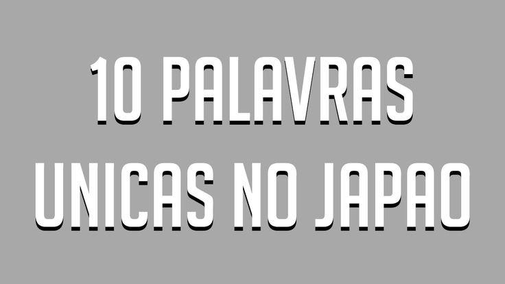↓ INFORMAÇÕES UTEIS ↓ No Curiosidade Japonesas de hoje vamos falar sobre 10 Palavras Unicas no Japão! Olá, sou o Miguel : D Canais: ✧ JackMaik: https://www.youtube.com/channel/UCzjPg7zX_5S7hjGHPCPN0YQ ✦ FlangoFlito: https://www.youtube.com/channel/UC4pZt9clTceoSUcoj4le7vQ Redes Sociais: ✧ Facebook FlangoFlito – www.facebook.com/FlangoFlitoPT ✦ Facebook JackMaik – www.facebook.com/pages/JackMaik/845052705556391 ✧ Twitter FlangoFlito – www.twitter.com/FlangoFlitoo Contacto Comercial: ✦ …