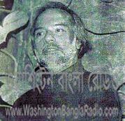 Mohiner Ghoraguli ( মোহিনের ঘোড়াগুলি ) | Complete Discography Early 45 RPM EPs | WBRi Kolkata Radio Bangla Online Feature Text | ওয়াশিংটন বাংলা রেডিও Washington Bangla Radio USA