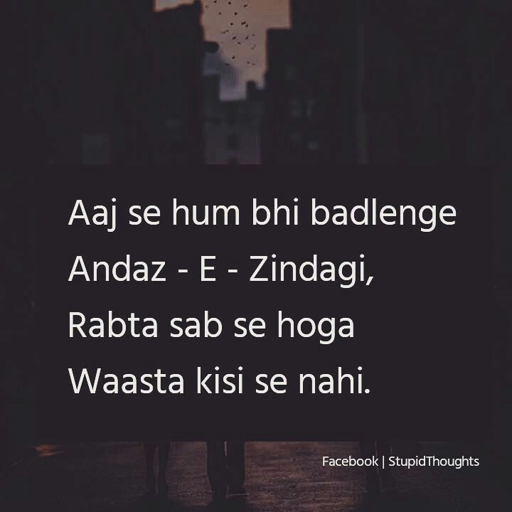 Tu Meri Zindgi H Sad Song Mp3 Female: The 25+ Best Urdu Poetry Ideas On Pinterest