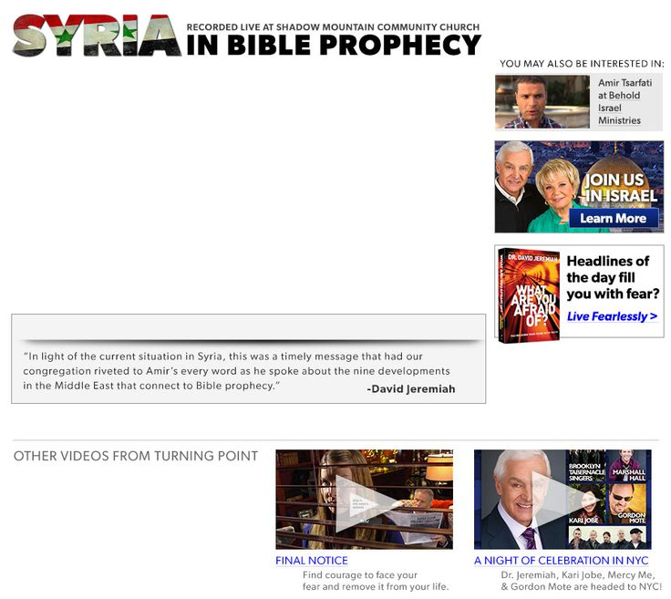 DavidJeremiah.org - Syria in Bible Prophecy