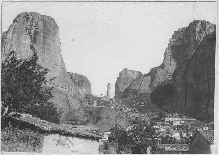 Kalambaka (June-July 1917)