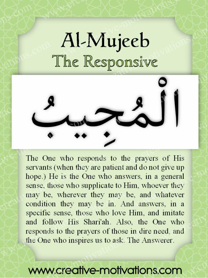 Al-Mujeeb, one of Allah's beautiful names
