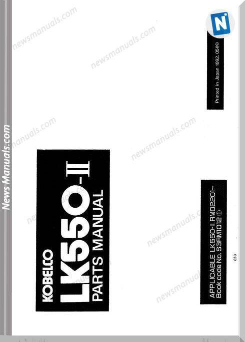 Kobelco Lk550 Ii Hyd Exc | Hydraulic Manual | Circuit design, Skid