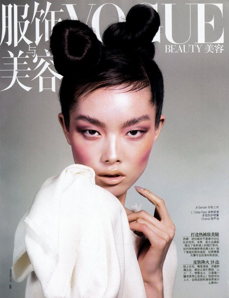 Good Eyes and Lips for Day. Love the bangs too.  Fei Fei Sun by Jem Mitchell for Vogue China June 2010