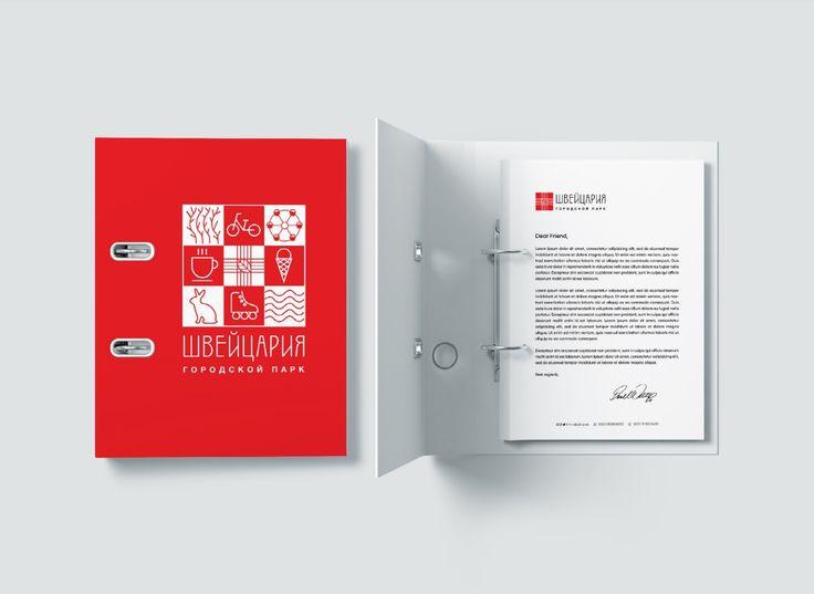 """Проект: территориальный брендинг """"Айдентика парка Швейцария"""", студенческая работа"""