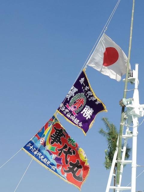 17 best images about japanese art on pinterest a deer for Japanese flag koi