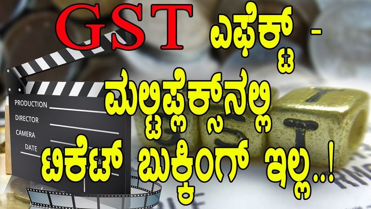 GST Effect: No Weekend Ticket Booking In Multiplex & Book My Show For Th...