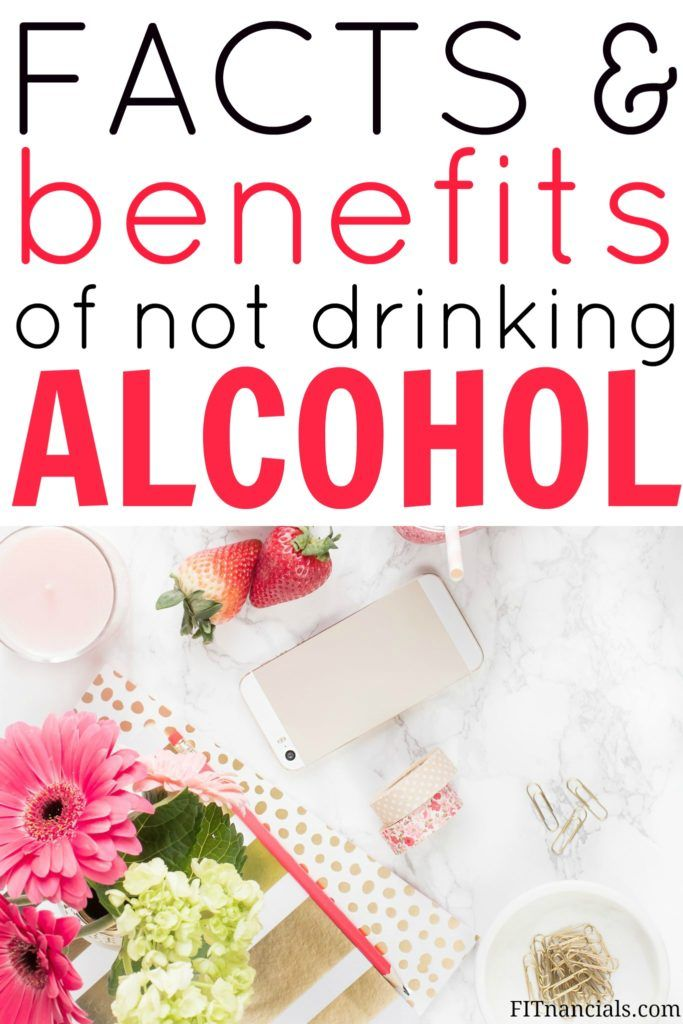 what are the benefits of drinking alcohol When you quit drinking, the more obvious and immediate benefit is you are breaking a bad habit however, over time the benefits of sobering up can really become more evident as you begin to feel better and notice significant positive changes most people quit abusing alcohol because they recognize.
