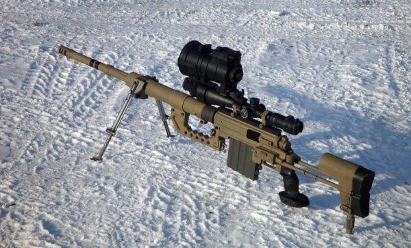 CheyTac Intervention M-200 rifle