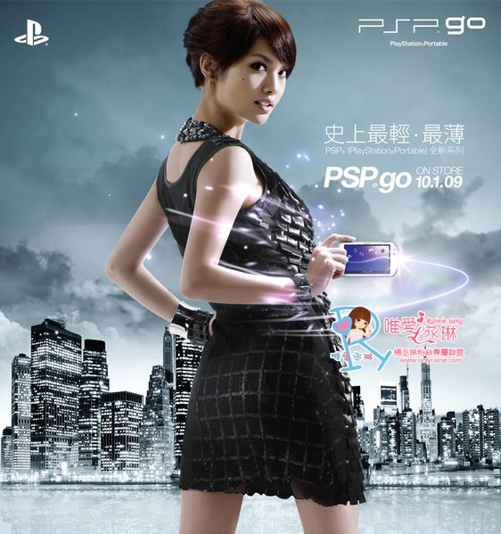 Rainie Yang | Rainie Yang | Pinterest | Hangzhou, The o ...