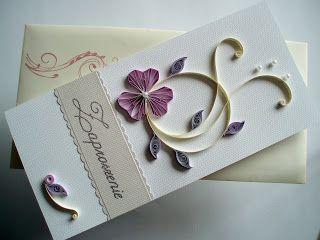P4174923 Jpg Quilling Cardspaper Quillingwedding