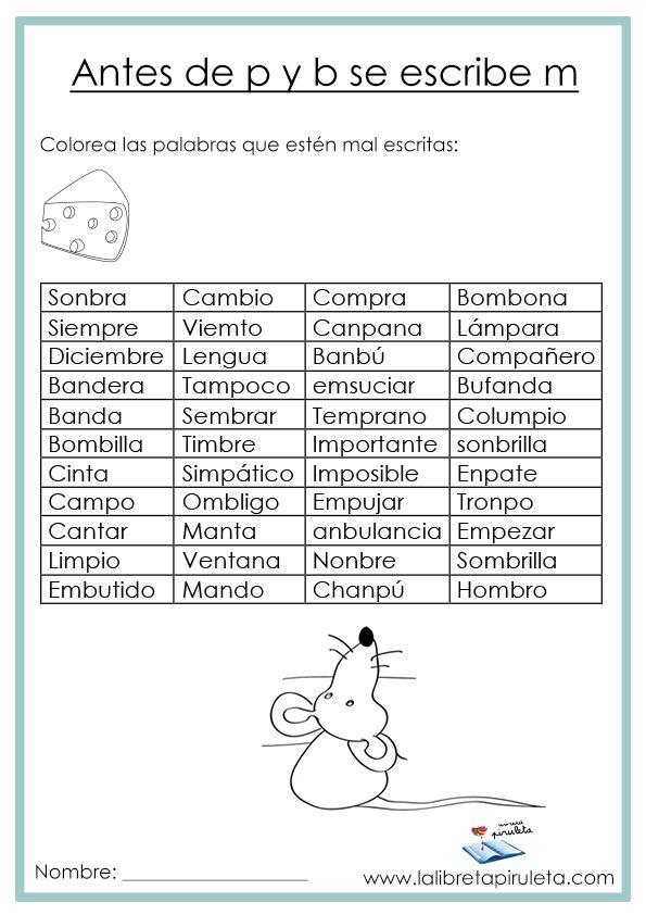 M Antes De P Y B Ortografía Escritura Fichas Actividades Imprimir Primaria Actividades De Ortografía Lectura Y Escritura Palabras De Ortografía