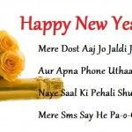 Happy New Year 2016 Wishes, SMS, MSG In Urdu || Happy New Year 2016 We are presenting awesome collections of Happy New Year 2016 Urdu SMS, MSG, Wishes, which you can forward to your friends & family members. New Year is one of the most celebrated...