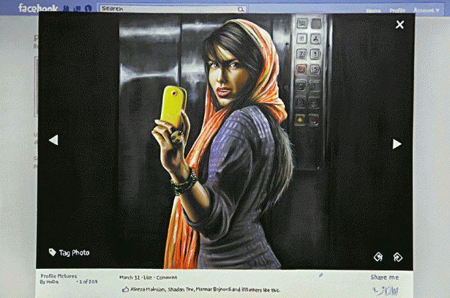 "Homa Arkani, ""West-Crazed Women in Iran"""