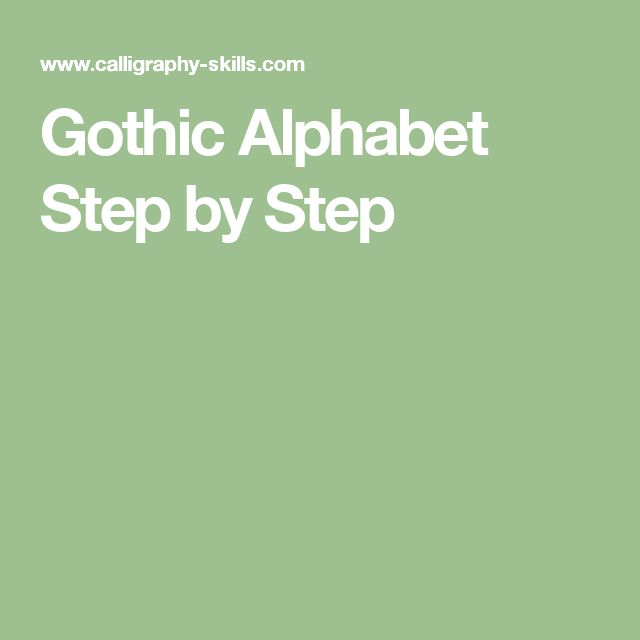 25 Best Ideas About Gothic Alphabet On Pinterest Gothic