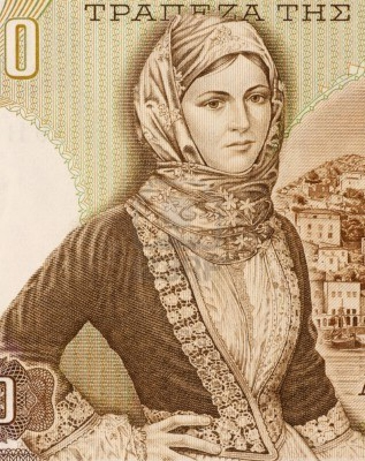 Laskarina Bouboulina (1771-1825) on 1000 Drachmai 1970 Banknote from Greece. Greek naval commander, heroine of the Greek War of Independence in 1821