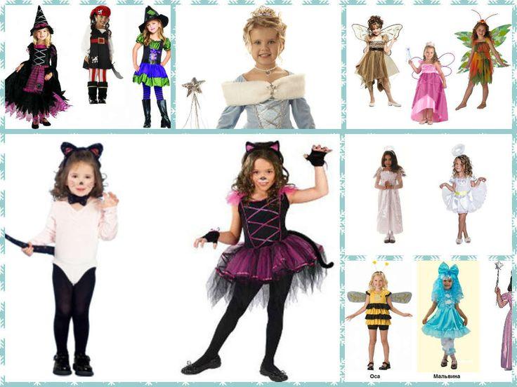 новогодние костюмы своими руками фото для девочек