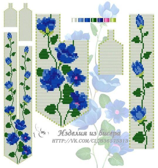 схемы плетения гердан: 26 тис. зображень знайдено в Яндекс.Зображеннях