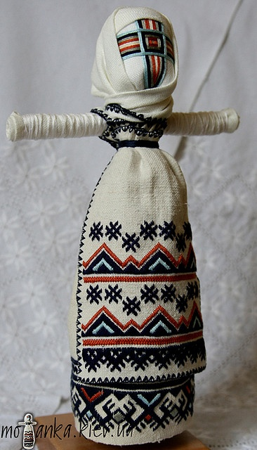 discount store uk Ukrainian doll Folk