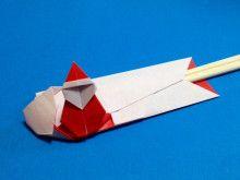 15㎝角の折り紙より、「サンタクロースの箸袋3」