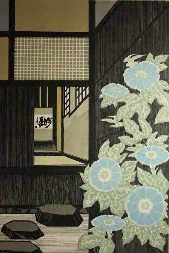 Tea-ceremony room with morning glory - woodblock print by Ray (Rei) MORIMURA, Japan 森村 玲 [朝顔の茶室]