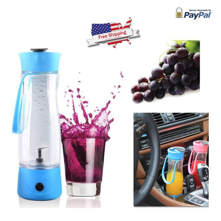 Mini Smoothie Blender Rechargeable Electric Juice Maker Portable Mixer 350ml New #LifeOrigion
