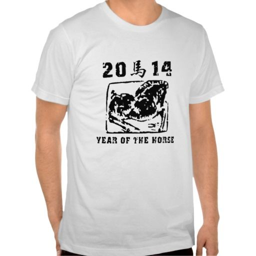 Year of The Horse 2014 T-shirts. get it on : http://www.zazzle.com/year_of_the_horse_2014_t_shirts-235849695660087793?view=113869375693768955&rf=238054403704815742