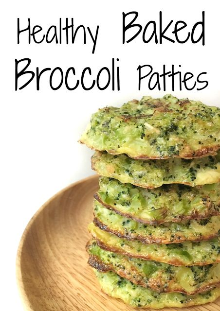 Healthy Baked Broccoli Patties. Easy and guilt free as a snack