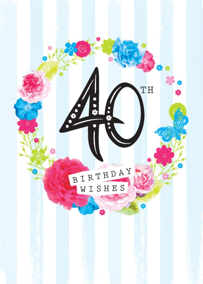 naughty forty birthday quotes