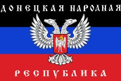 Donetsk People's Republic - Wikipedia, the free encyclopedia