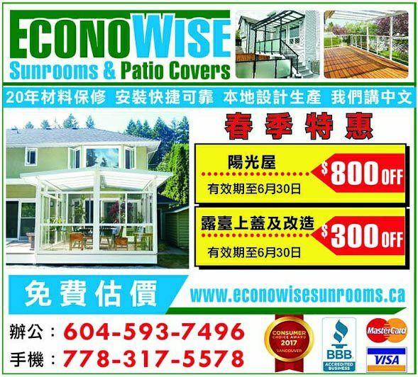 #econowisesunrooms #patiocover #sunroom #pergola #deckmakeover #aluminumrailing #glassrailing #windwall #replacementwindow #vinyl #waterproofing  www.econowisesunrooms.ca