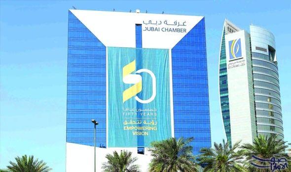 غرفة دبي تبحث مبادرات القطاع الخاص المسؤولة في عام الخير نظ م مركز أخلاقيات الأعمال التابع لغرفة تجارة وصناعة دبي أخير ا United Arab Emirates The Unit Years