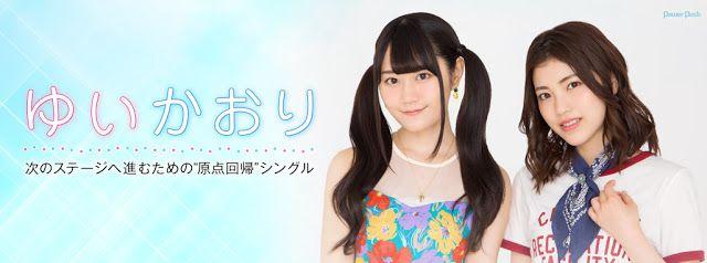 Nakuro's Blog: YuiKaori Entrevista Publicada en Natalie