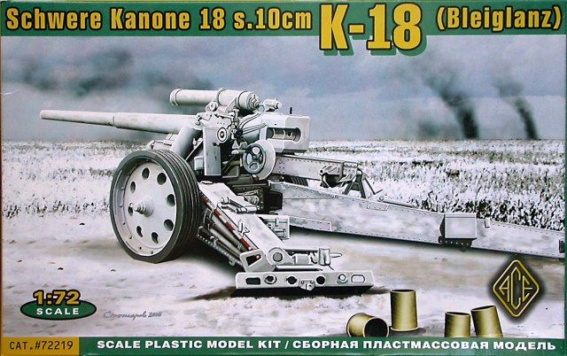 Schwere Kanone 18 s.10cm K-18 (Bleiglanz). Ace, 1/72, initial release 2005, No.72219. Price: Not Sold.