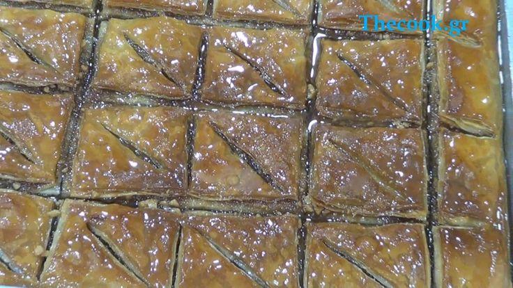 Τhecook.gr - Μπακλαβάς με γλυκιά κολοκύθα