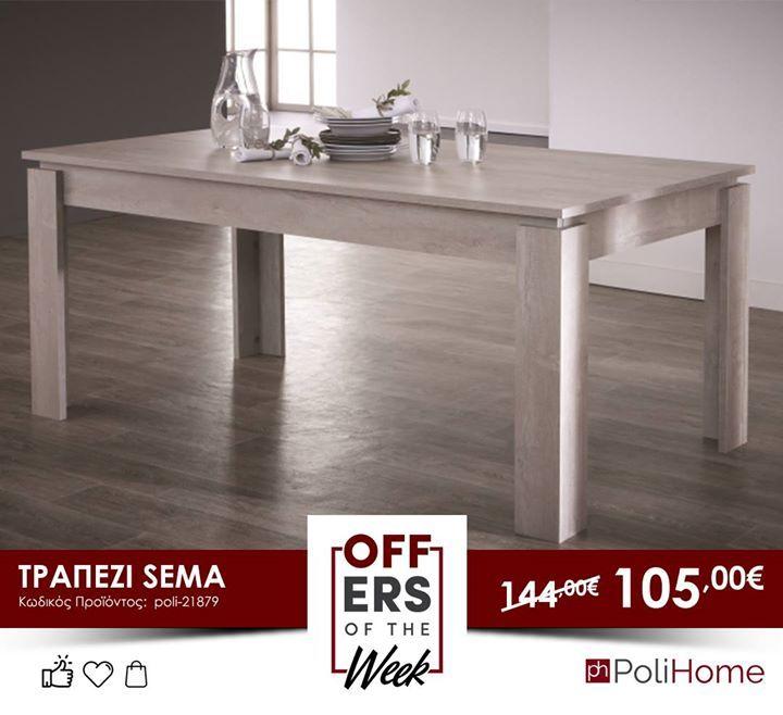 Τραπέζι Sema - Offers of the week! - https://goo.gl/7QIa0V  Αποστολή σε όλη την Κύπρο  Υπηρεσία συναρμολόγησης  Μοναδικές προσφορές κάθε εβδομάδα!  Ισχύουν έως και 20/7