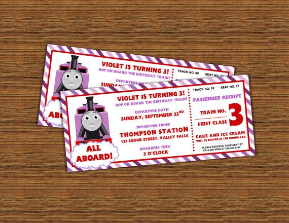 personalized thomas friends rosie printable train ticket invitations by aedesignsny