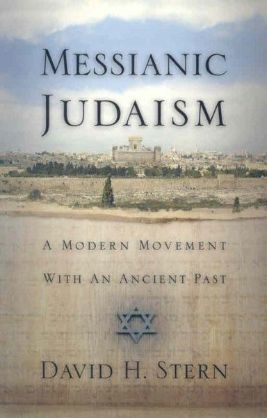 Ancient essay judaism modern