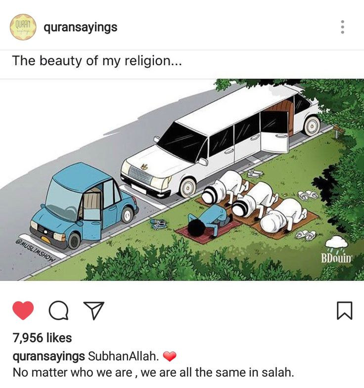 SubahanAllah No matter who we are, we're all the same in salah ❤️ The richest man can be next to the poorest man but they are united by the beauty of Islam ✨☝