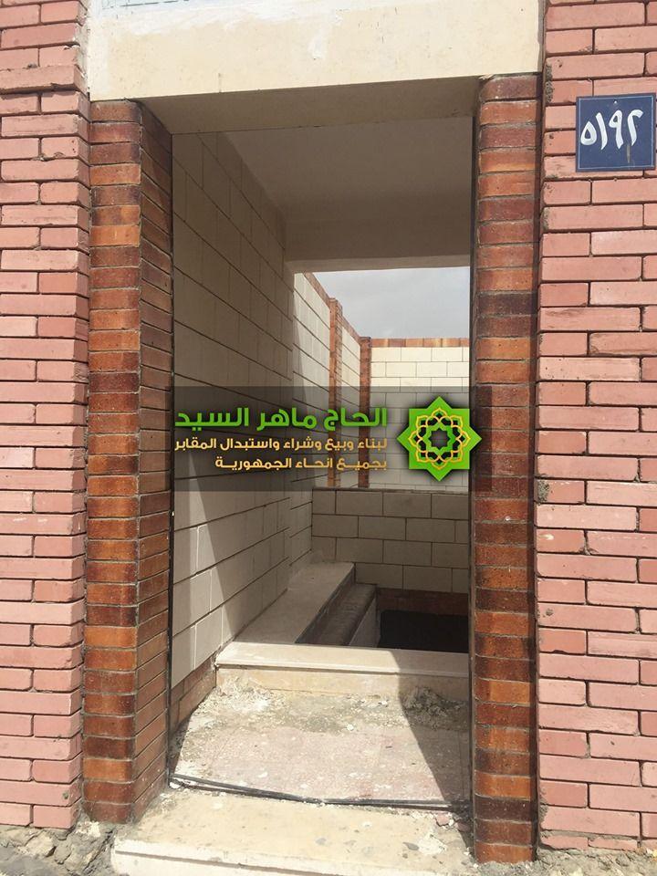 مقابر مدينة العاشر من رمضان طريق الإسماعيلية شرعية للبيع 01206742524 Outdoor Decor Fireplace Decor