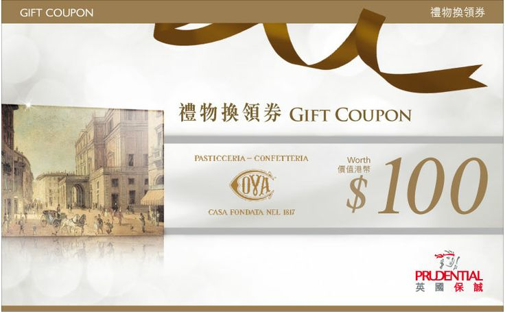 A gift coupon printed on behalf of one of our clients