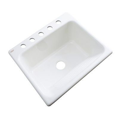"""Solidcast Savannah 25"""" x 22"""" Single Utility Sink Faucet Drillings: 5 hole, Sink Finish: White"""