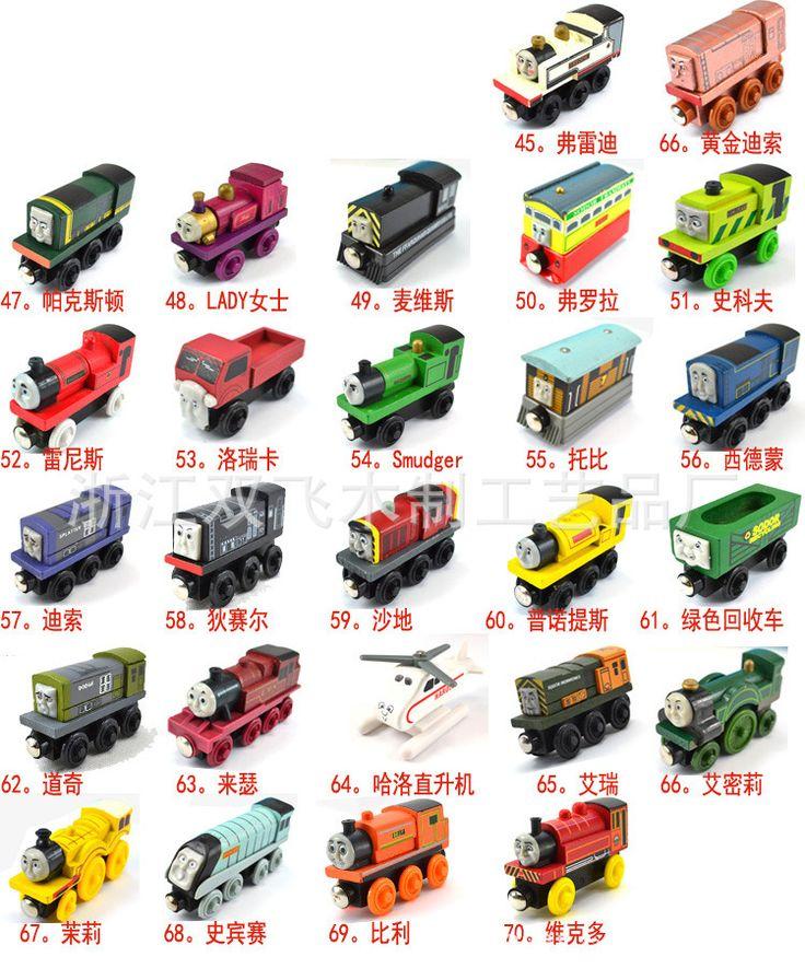 Thomas Train Car wooden Complete set of car toy train toys (1set=70pcs)
