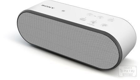 """Sony SRS-X2 white  — 6990 руб. —  Мощное звучание не должно оставаться дома. Беспроводная акустическая система SRS-X2 объединяет в себе высокую выходную мощность и легкий корпус.           Благодаря технологии NFC и беспроводному потоковому воспроизведению через Bluetooth, увеличить громкость и наслаждаться прослушиванием музыки в пути никогда не было так просто.          Также имеется поддержка фирменной технологии улучшения качества звучания """"ClearAudio+""""."""