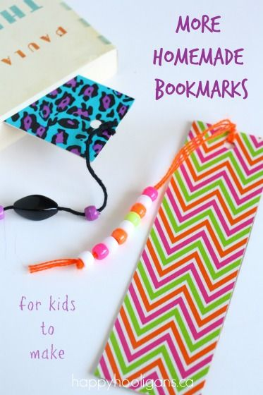 FATHER'S DAY BOOK MARKS - two kinds of bookmarks for kids to make. Duck Tape bookmarks (pictured here) and Tie Dye Bookmarks (not pictured) - Happy Hooilgans